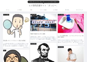watashibune.net
