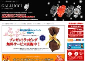 watch-gallucci.com