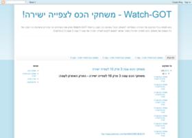watch-got.blogspot.co.il