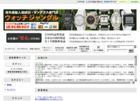 watch-jungle.jp