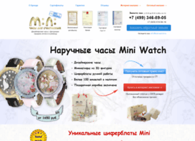 watch-mini.ru