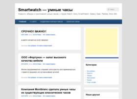 watch-ru.com