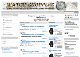 watch-shopping.com.ua