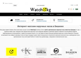 watch.kg