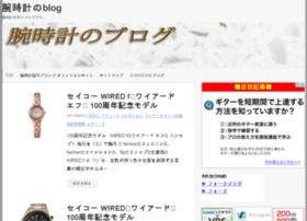 watch.trends.jp.net