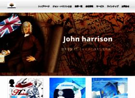 watches-jharrison.com