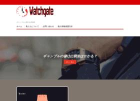 watchgate.jp