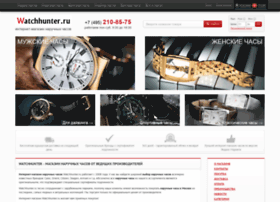 watchhunter.ru