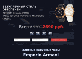 watchlegend.ru