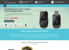 watchmobile.co.in