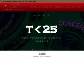 watchstore.com.cn