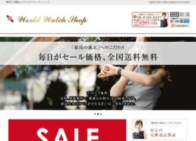 watchworld-shop.com