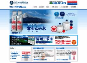 water-takuhai.com