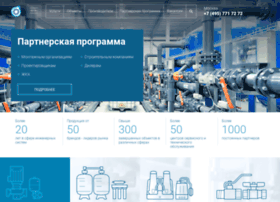 water-technics.ru