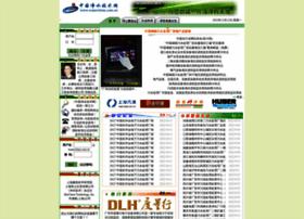 waterchina.com.cn