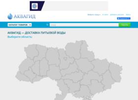 waterguide.com.ua