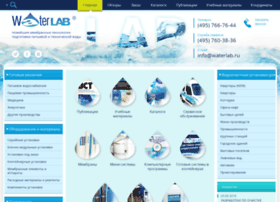 waterlab.ru