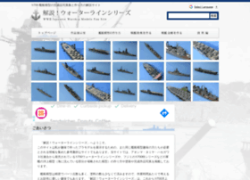 waterline.fanweb.jp