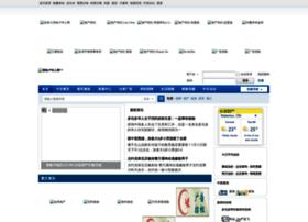 waterloochinese.com