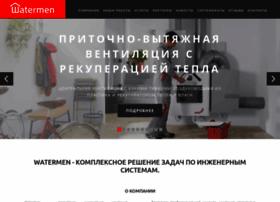 watermen.ru
