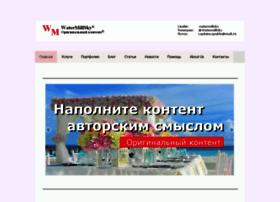 watermillsky.ru
