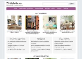 wateroflive.ru