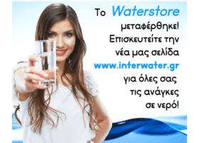 waterstore.gr