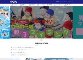 waterwater.co.jp