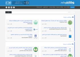 wathaif.com