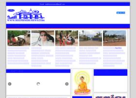 watphnom-news.com