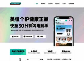 watsons.com.cn