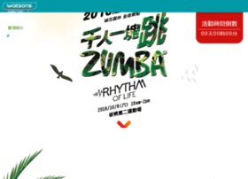 watsonszumba.com.tw