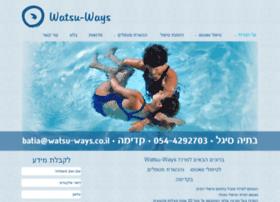 watsu-ways.co.il