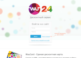 wau24.com