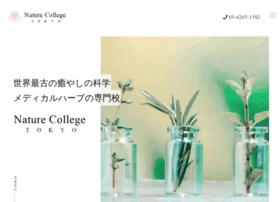 wave-college.jp