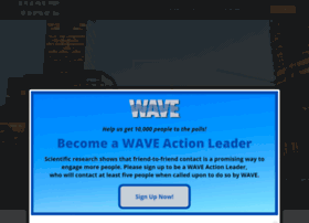 waveedfund.com