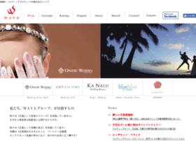 wavejapan.co.jp
