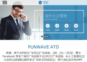 wavenet.asia