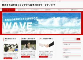 wavewavewave.asia