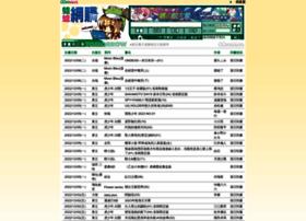 wawabook.com.tw