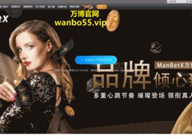 wawsport.com