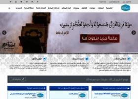 way2allah.com