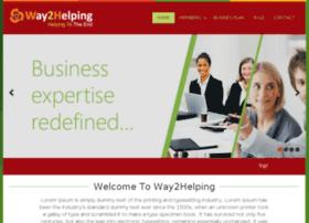 way2helping.com