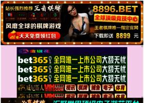 way2mca.com