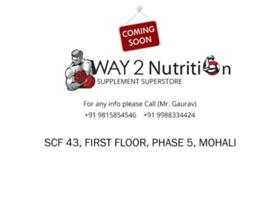 way2nutrition.com