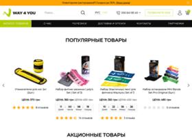 way4you.com.ua