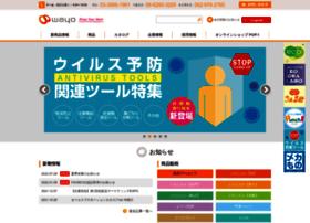 wayo.co.jp