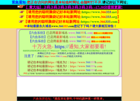 waystoseo.com