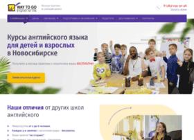 waytogo.ru