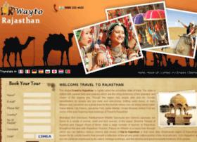waytorajasthan.com